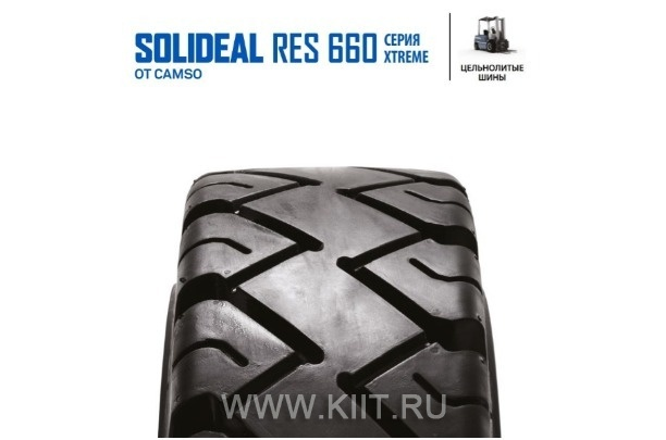 Шина 15X4 1/2-8/3.00 SOLIDEAL RES 660 XTREME