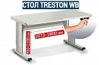 Стол Treston WB815 EL