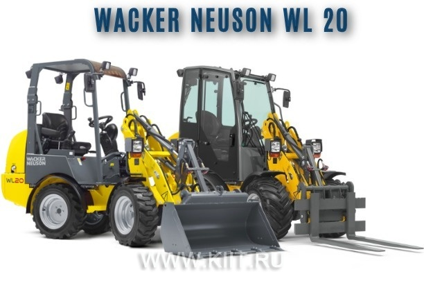 wacker neuson wl 20. Black Bedroom Furniture Sets. Home Design Ideas