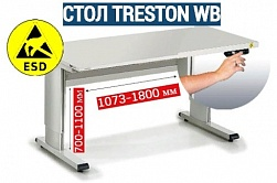 Стол Treston WB815 EL ESD