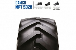 Шины 440/80 R28 IND (16.9 R 28) 156 A8 CAMSO MPT 532R