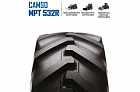 Шины 440/80 R24 IND (16.9 R 24) 161 A8 CAMSO MPT 532R