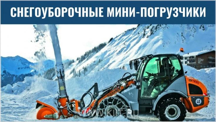 Транспортер снегоуборочный датчик на рольганге