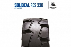 Шина суперэластик 6.50-10 SOLIDEAL RES 330